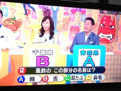 NHK quiz show